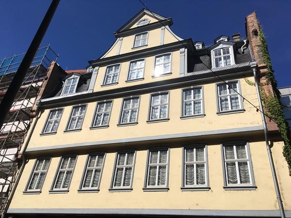 ゲーテハウス Goethehaus