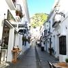 ミハスの観光 スペイン アンダルシアの白い村(スペイン語: Mijas)