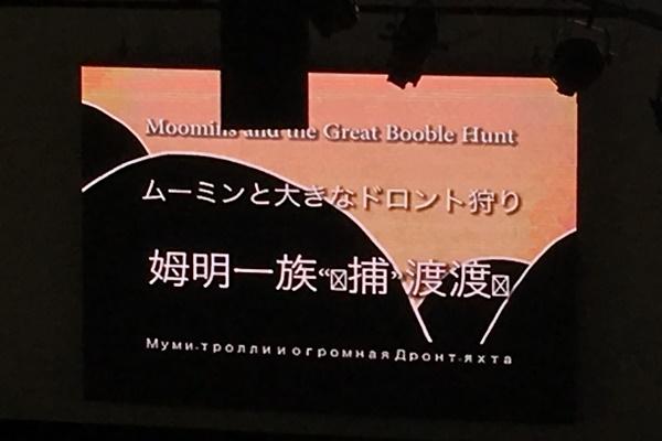 エンマ劇場日本語字幕