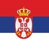 セルビア観光基本情報