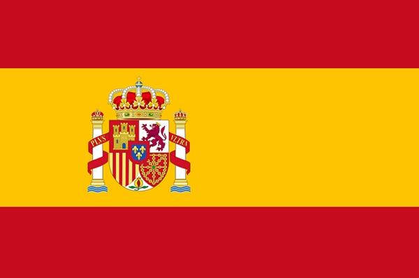 スペイン観光基本情報